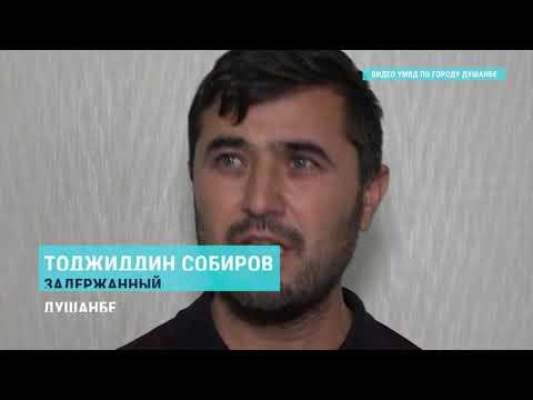 Как в Таджикистане