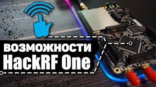 hackRF One - Обзор лучшего SDR: Возможности  Что это?  Как пользоваться?  UnderMind