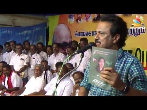 Stalin tears ADMK election manifesto | Tamil Nadu election 2016 | Campaign speech