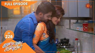 Kannana Kanne - Ep 226   02 August 2021   Sun TV Serial   Tamil Serial