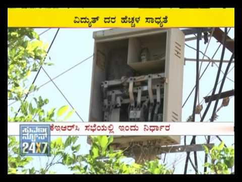 Bangalore: A 'Power'ful Shock - Big Tariff Hike Expected - Suvarna News