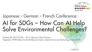 منظمة العفو الدولية من أجل التنمية المستدامة – كيف يمكن لمنظمة العفو الدولية تساعد في حل التحديات البيئية ؟ (اليابانية-الألمانية-الفرنسية المؤتمر)