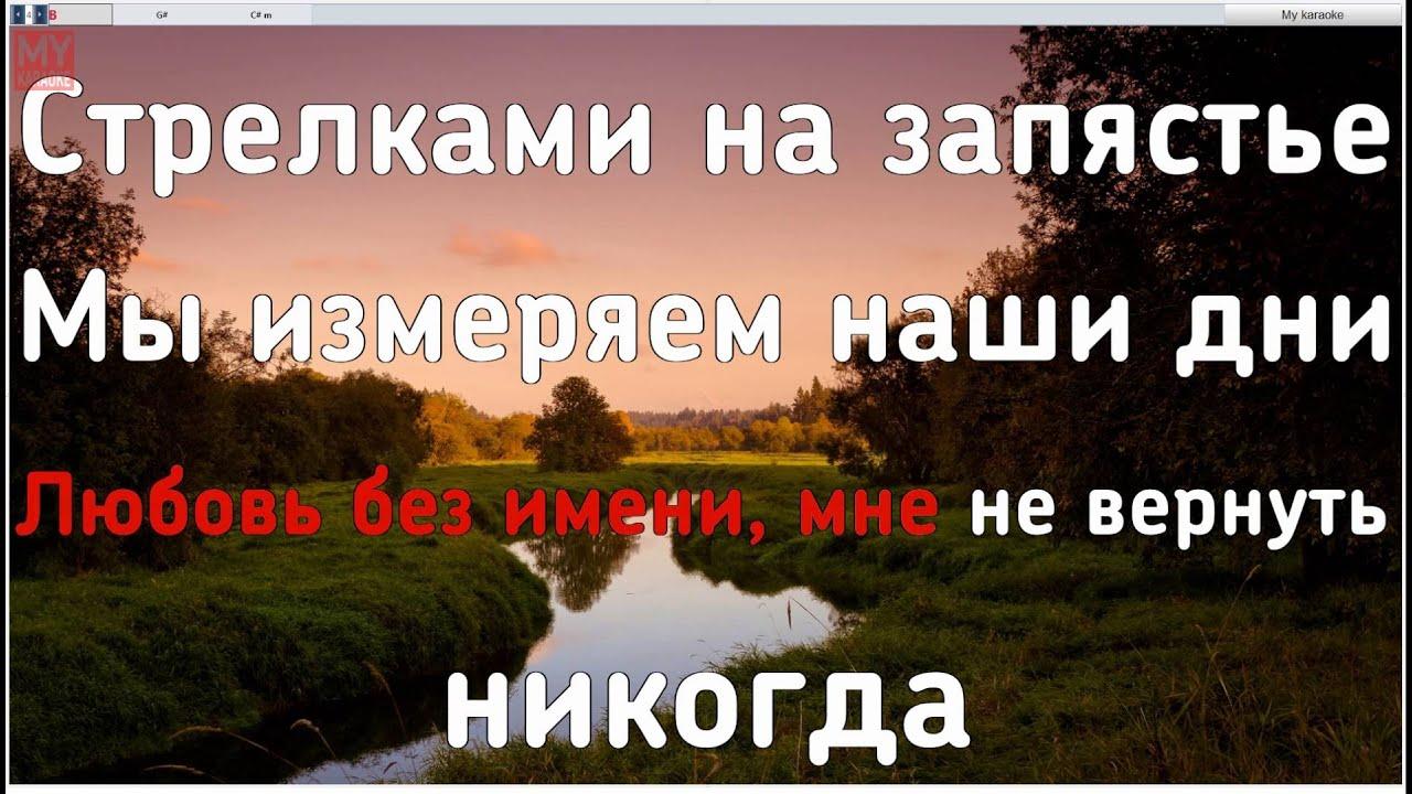 Скачать рябина алая поет ирина билык irina bilyk ryabina alaya.
