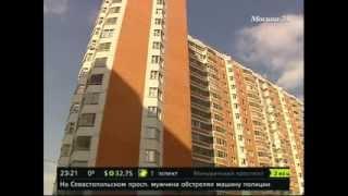 Сколько нужно зарабатывать, чтобы купить квартиру в Москве