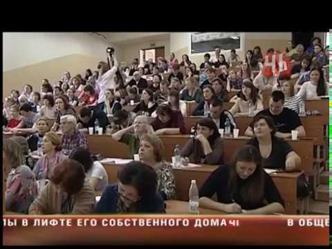 Активисты сорвали тотальный диктант по русскому языку в
