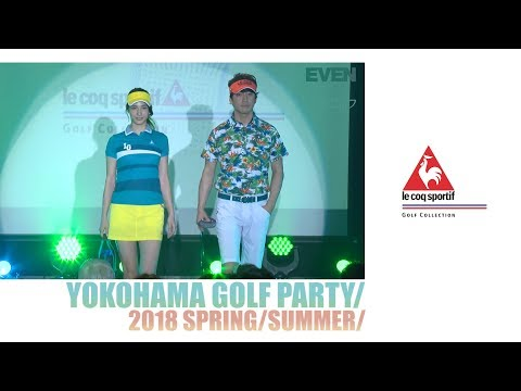 le coq sportif × EVEN/楽園ゴルフ 2018SSファッションショー@YOKOHAMA GOLF PARTY