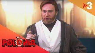 Consell Jedi