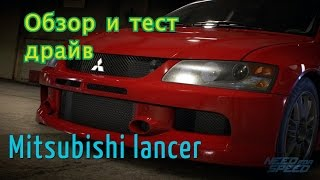Need for Speed ps4 (обзор и тест драйв)-Mitsubishi Lancer Evolution (2008)