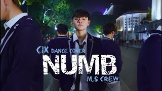 [KPOP IN PUBLIC] CIX (씨아이엑스) - 순수의 시대 (Numb) Dance Cover by M.S Crew from Vietnam
