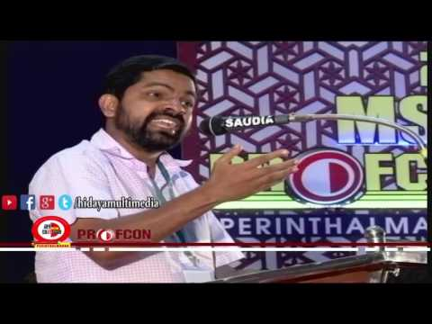 "MSM Profcon 2017 | Towards Allah Away From Spiritual ""Dealers"" 