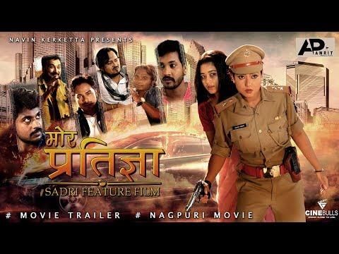 Mor Pratigya || Official Trailer || Sadri Feature Film || Amrit Productions ||
