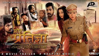 Mor Pratigya Official Trailer Sadri Feature Film Amrit Productions