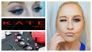 Trying Japanese Makeup! | 2016 | Mandy Farmer