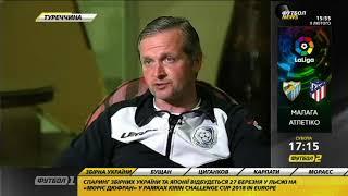 Тренер Черноморца рассказал о трансферных планах команды