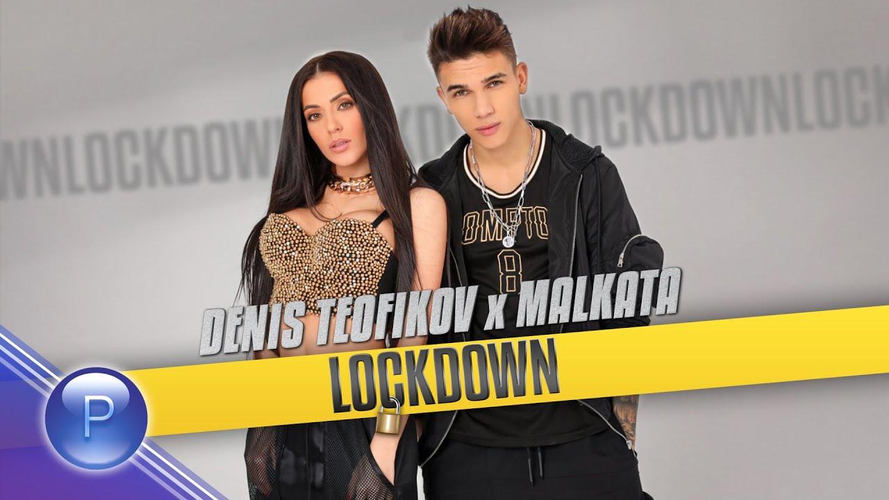 Денис Теофиков и Малката - Локдаун (CDRip)