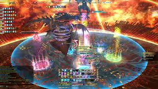 FFXIV Team Daijoubu? Tonberry - Unending Coil of Bahamut (Ultimate) Clear! (WHM Pov)