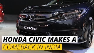 Auto Expo 2018: New Honda Civic Debuts, India Launch Confirmed