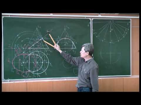 Начертательная геометрия. Лекция 13. Часть 4.