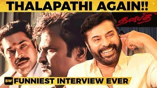 Thalapathy Remake with...? - Mammootty's Instant Reply! - Must Watch Interview