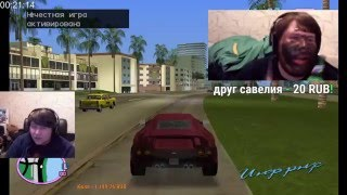 видео GTA Vice City: новости