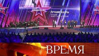 Журналисты Первого канала стали лауреатами конкурса «Медиа-Ас-2017» Минобороны РФ.