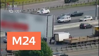 Смотреть видео Два человека пострадали в аварии на МКАД - Москва 24 онлайн