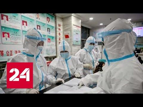 Коронавирус в России приравняли по опасности к чуме и ВИЧ. 60 минут от 03.02.20