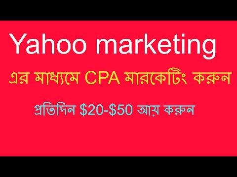 CPA Marketing With Yahoo Answers | Yahoo Answers Bangla Tutorial | CPA Marketing With Yahoo Answers