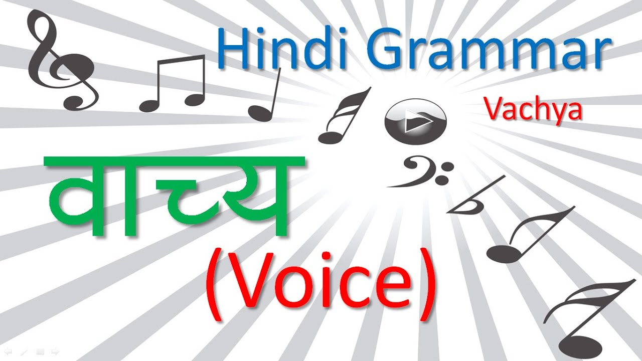 Learn Hindi Grammar Vachya व च य Voice Youtube