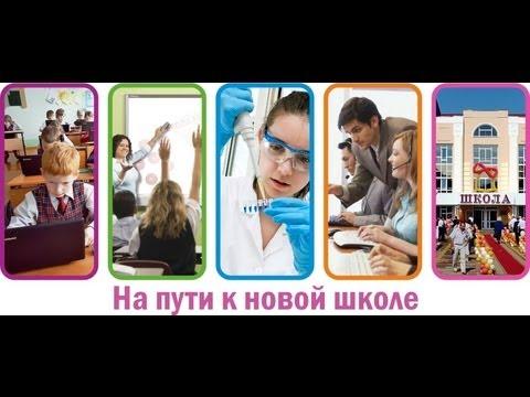 Дистанционные курсы по ФГОС - Сообщество учителей Intel