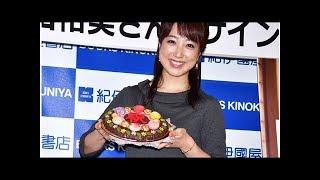 川田裕美、幼い頃から食べ続けているあんこは「一生止まらない(笑)」| N...