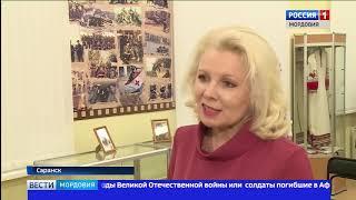 Помнить, нельзя забывать  в самой крупной школе Саранска открылся военно исторический музей