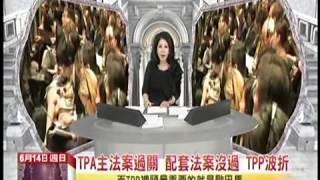 文茜的世界财经周报2015 06 14 Qimila Net 旗米拉论坛