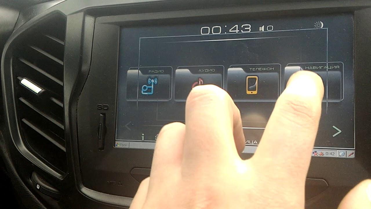 Прошивка СитиГид для Lada Vesta (удобный интерфейс, камеры, засады)