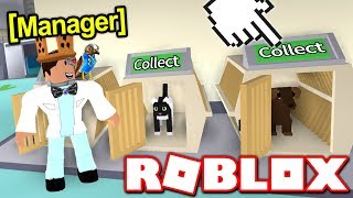 BECOMING THE MANAGER OF VET SIMULATOR?! *COLLECTING ALL PETS!* (Roblox)