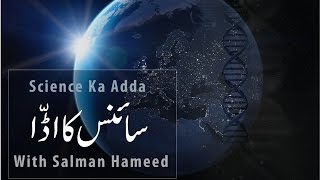 A Planet Around Our Neighboring Star Proxima Centauri | Science ka Adda | Episode 14