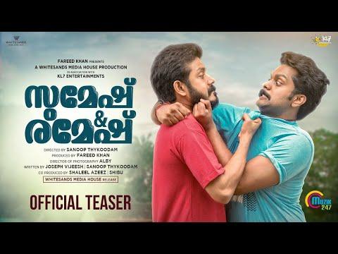 Download Malayalam Full Movie Sumesh Ramesh| Malayalam New Movies 2020 | Malayalam Latest Movies |