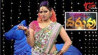 "Rasamayi ""DARUVU"" || Telugu Folk Songs || Episode 1 || Part 01"