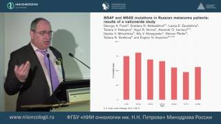 Диагностика метастатической меланомы и роль BRAF-тестинга