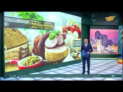 С начала года в Казахстане созданы 517 сельхозкооперативов