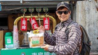 #8 Китай. Вкусное пиво и шикарные пляжи. Циндао