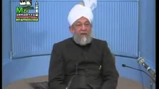Dars-ul-Quran - 22 Février 1995