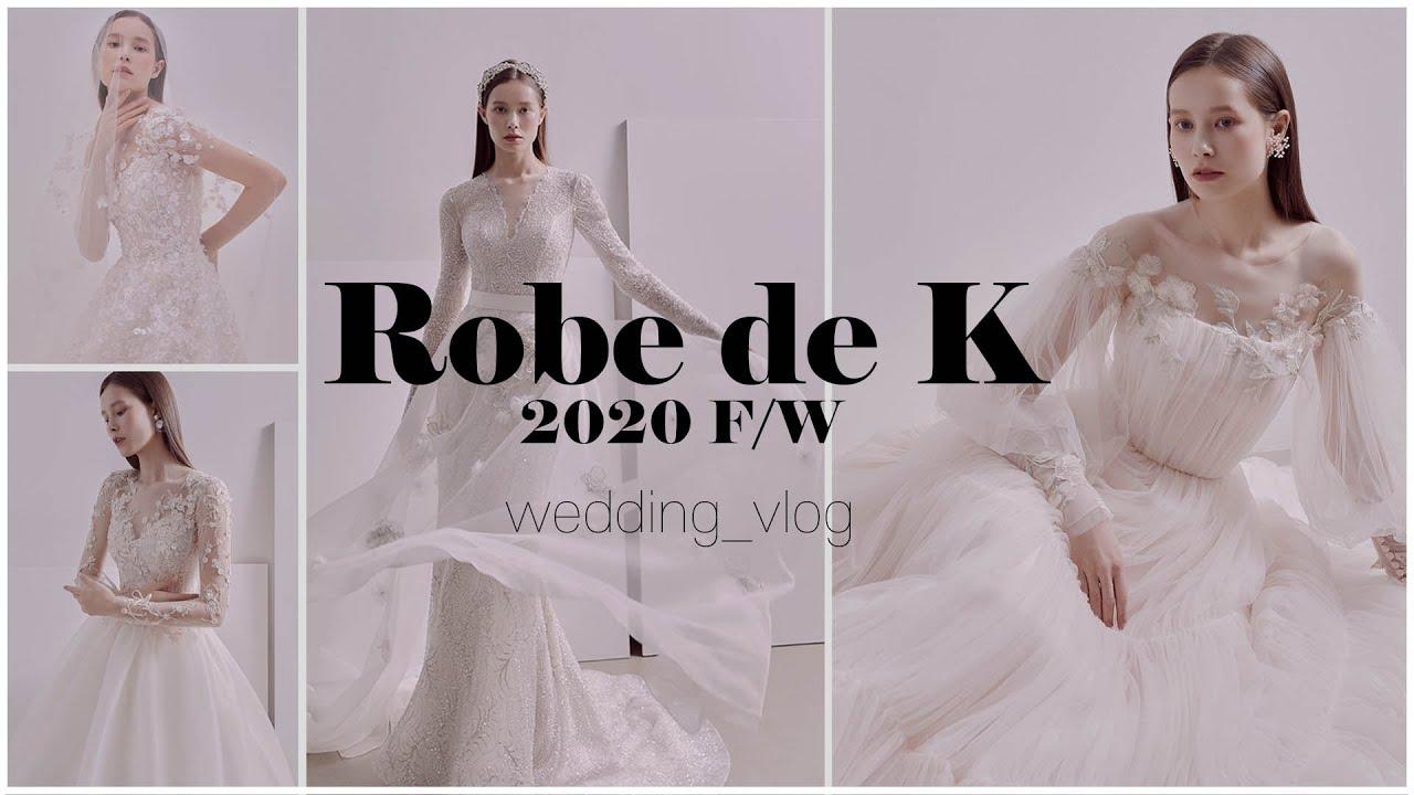 청순, 세련된 웨딩드레스의 정석 | 로브드K 2020년 F/W 신상 웨딩드레스 화보 단독 취재