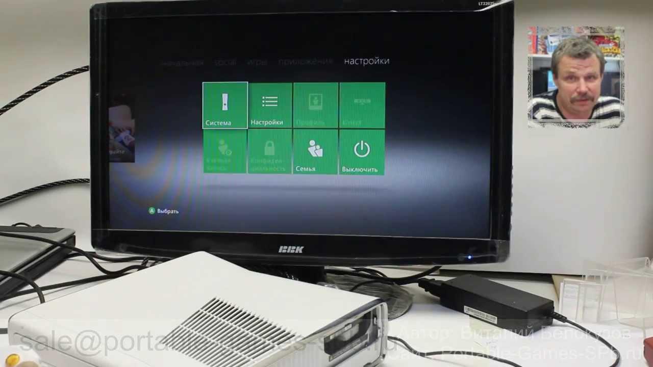 Xbox 360 hdd своими руками