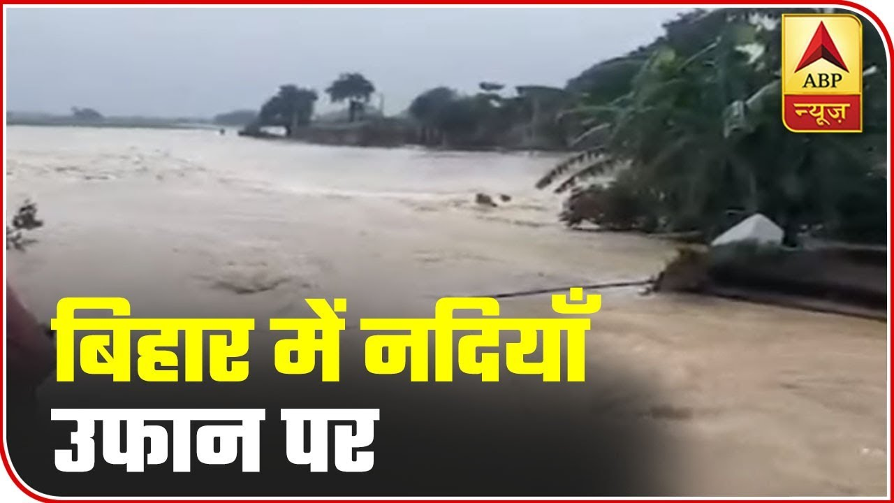 6 Bihar Districts Stare At Flood As Rains Swell Rivers | ABP News
