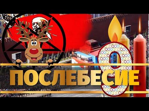 Конституция РФ-А есть
