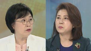 [뉴스1번지] 사상 첫 윤리위 '맞제소'…감정싸움 치닫는 여야 / 연합뉴스TV (YonhapnewsTV)