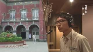 2012 高中生原創畢業歌 風箏 official music video