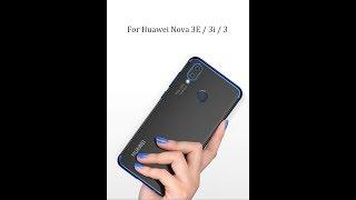 Чехол и стекло для Huawei P Smart Plus