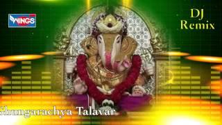 Lalbaug Ganpati Song -Ghungarachya Talavar Bappa Nache By Ashok Hunde